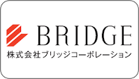 https://www.bridge-net.co.jp/