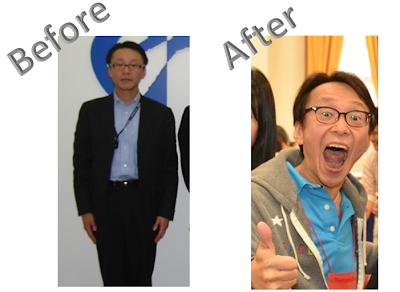 Katsuya-before-after