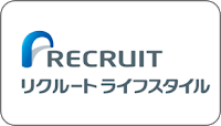 https://www.recruit-lifestyle.co.jp/